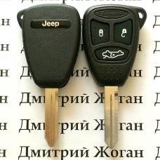 Ключ для Jeep (Джип) 3 кнопки, чип PCF7941, 433 MHz