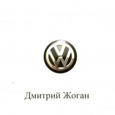 Логотип (металлический) для авто ключа ФОЛЬКСВАГЕН (VOLKSWAGEN)