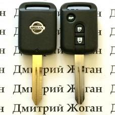 Корпус автоключа для Nissan (Ниссан) 3 - кнопки, лезвие NSN14