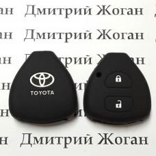 Чехол (черный, силиконовый) для авто ключа Toyota (Тойота) 2 кнопки