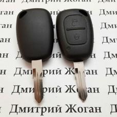 Корпус ключа для Nissan (Ниссан) 2 - кнопки, лезвие VAC102