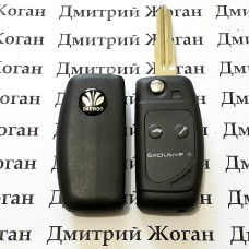 Выкидной ключ для ДЕУ ЛЕГАНЗА, МАТИЗ (Daewoo Leganza, Matiz),2 кнопки