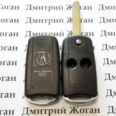 Корпус выкидного ключа Acura (Акура) МDX, RDX, TL, TSX, ZDX - 2 кнопки