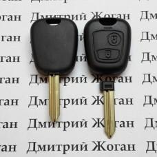 Корпус ключа для Citroën Berlingo (Ситроен Берлинго),2 кнопки, без лезвия