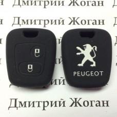 Чехол (силиконовый) для авто ключа Peugeot (Пежо) 2 кнопки