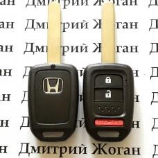 Корпус автоключа Honda (Хонда) 2 кнопки + 1 (hold)